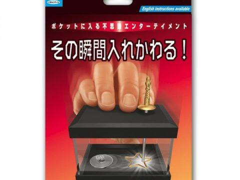 Tenyo Sword Reward